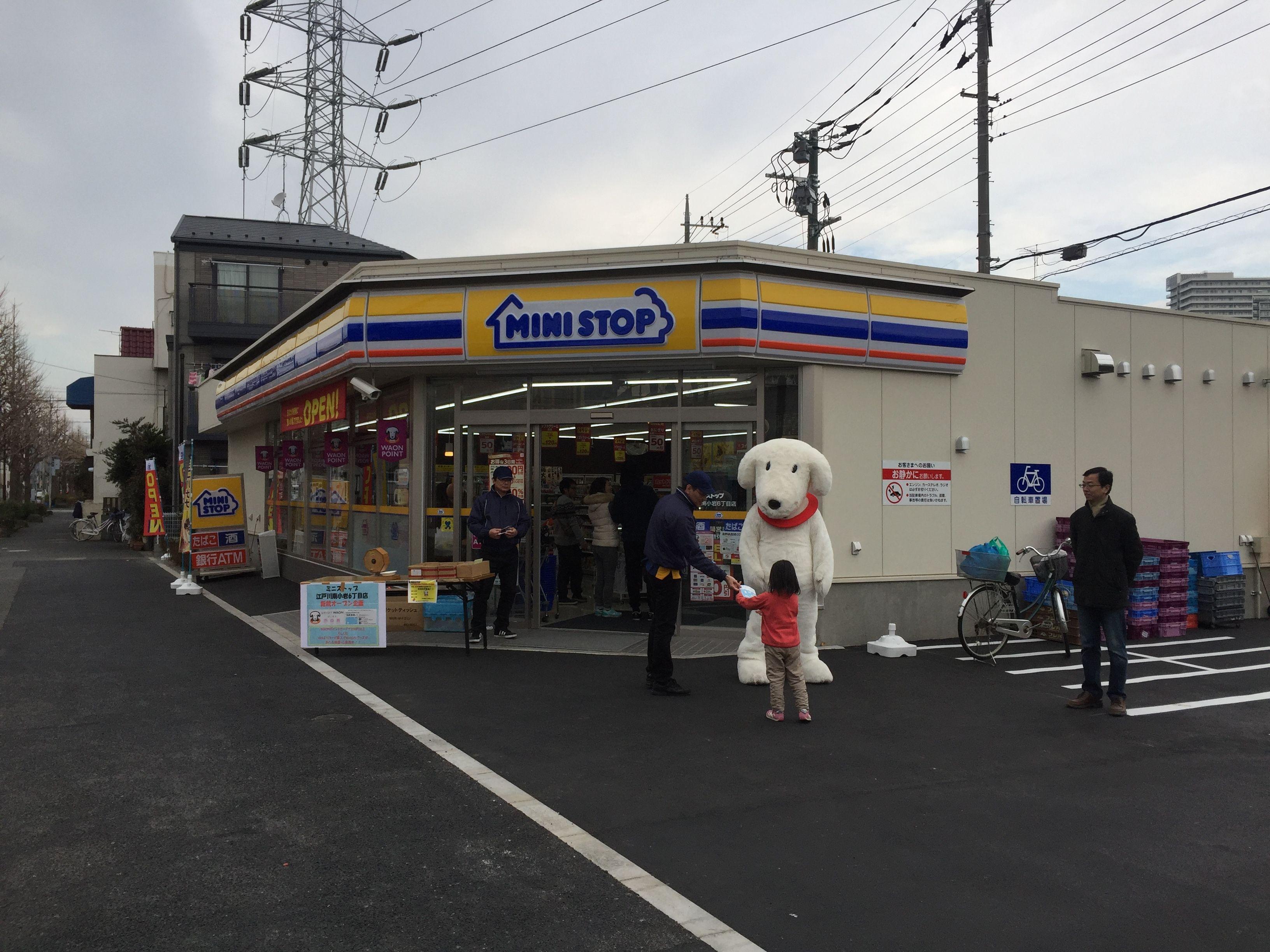 ミニストップ江戸川南小岩6丁目店を運営開始