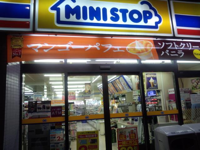 3号店のミニストップ大島1丁目店をリニューアルオープン。