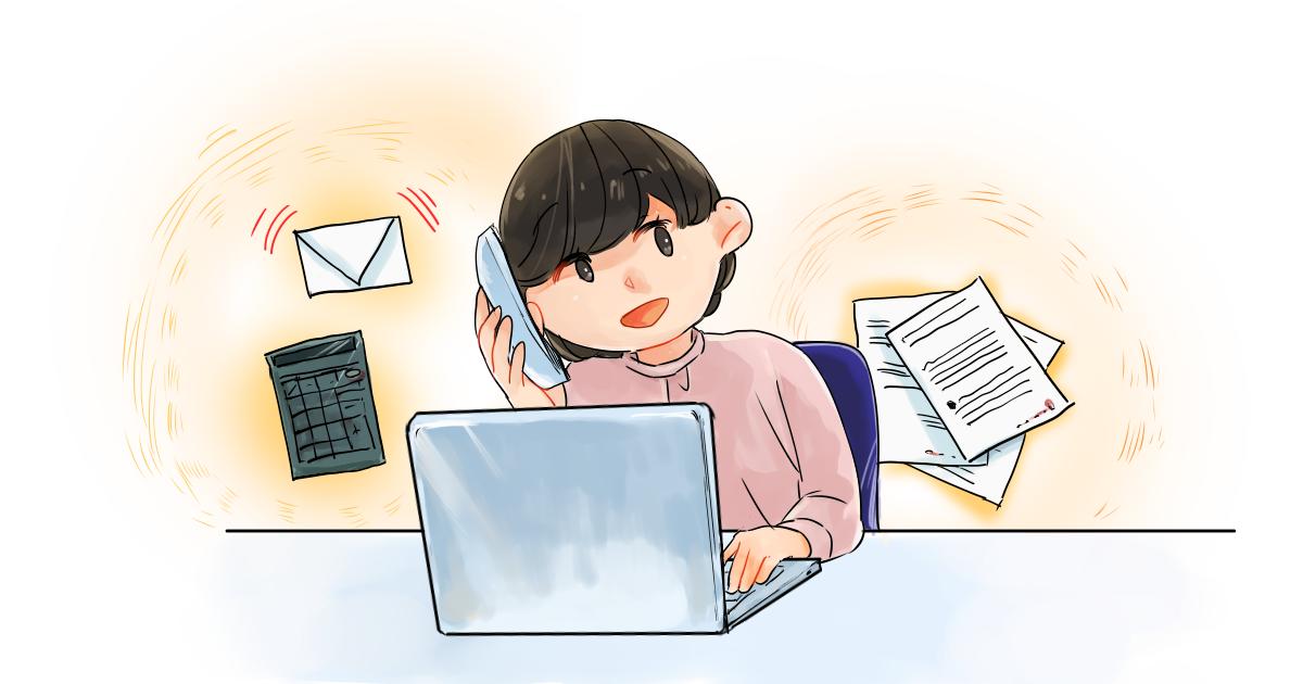オフィスアシスタント【一般事務・総務】
