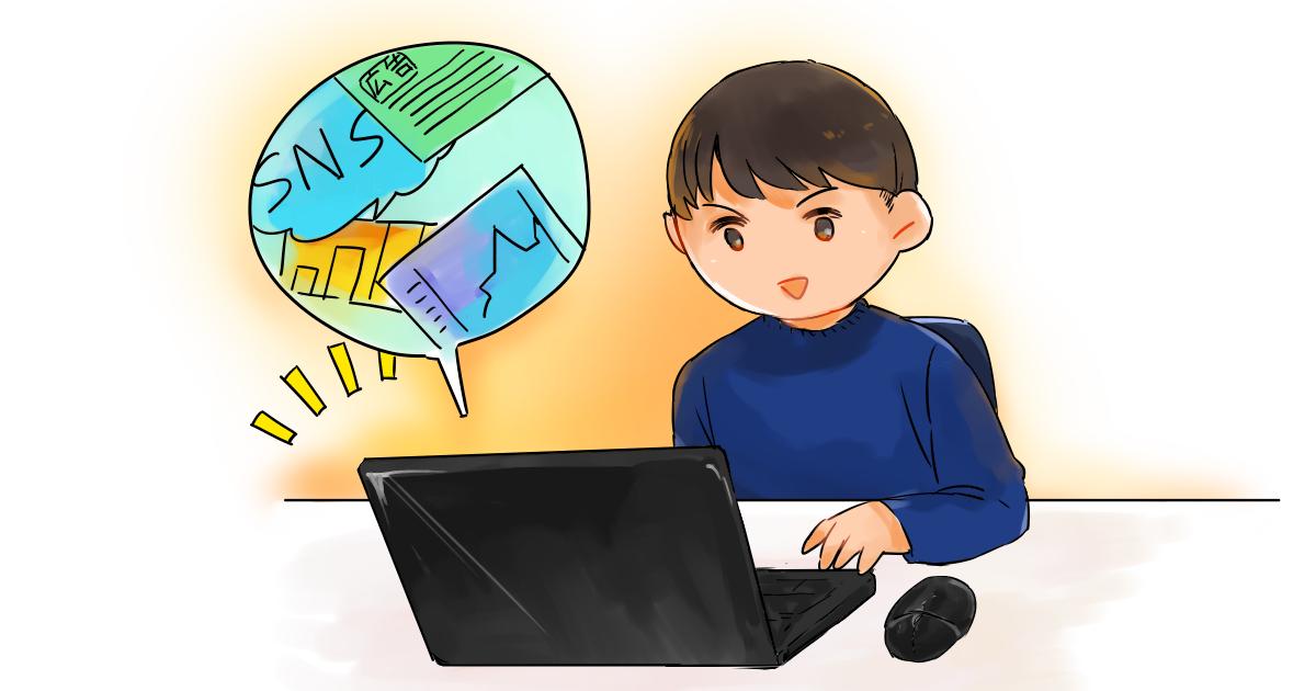 webエンジニア【Web系システム開発】