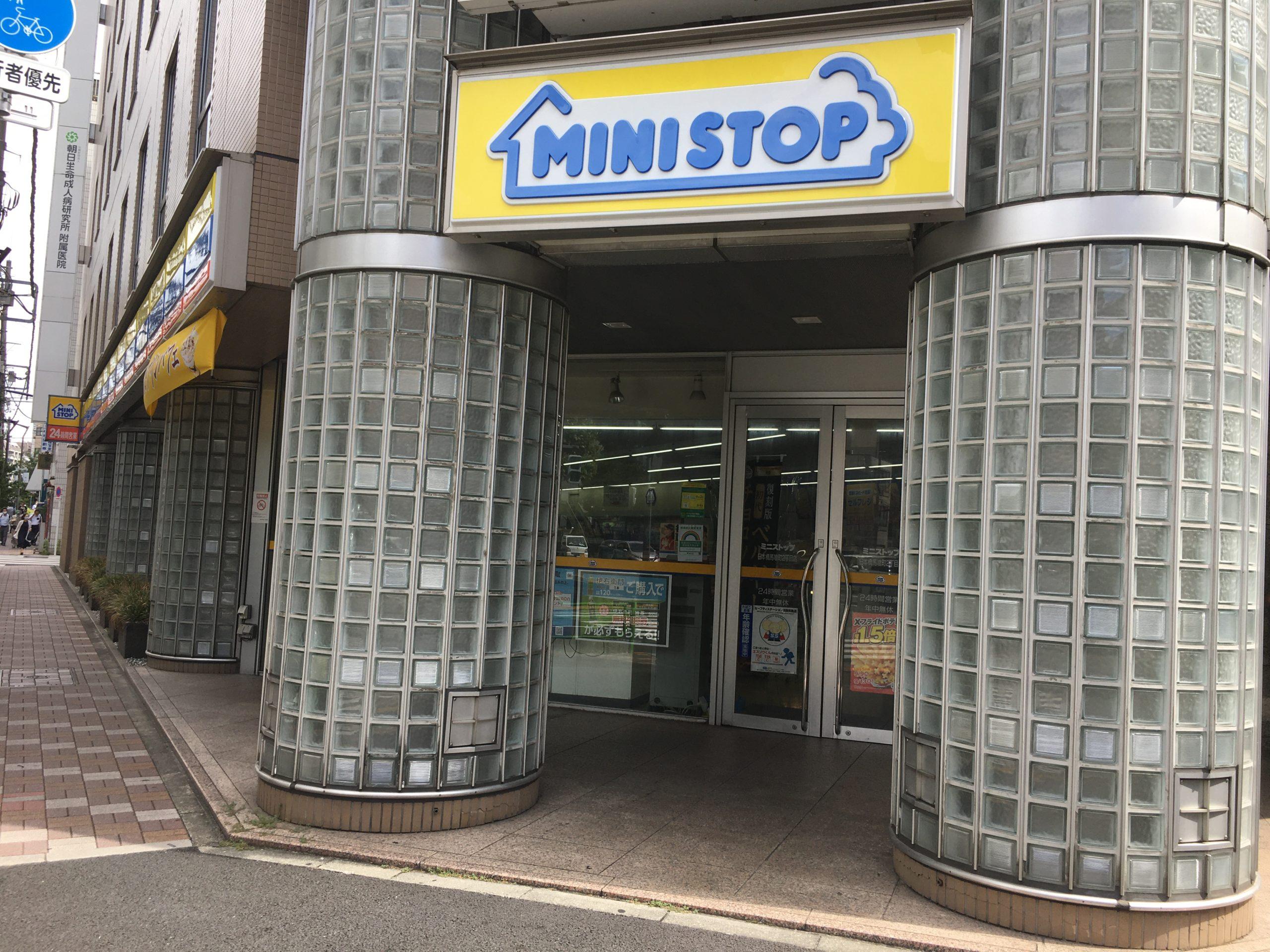 ミニストップ日本橋馬喰町2丁目店を運営開始