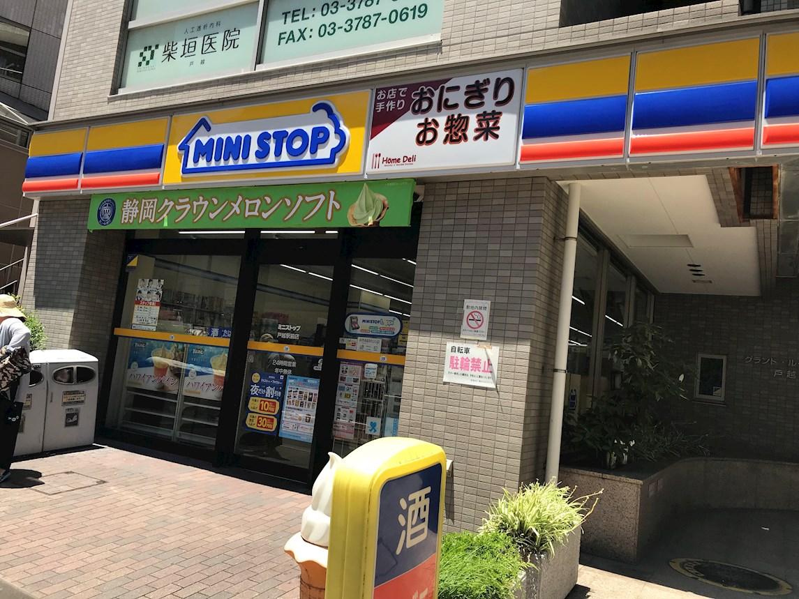 ミニストップ戸越駅前店を運営開始
